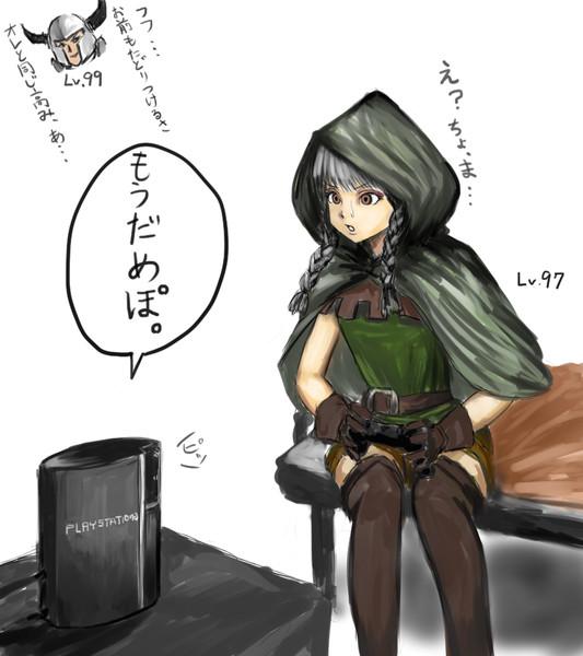 エルフ「PS3逝ってもうた・・・」