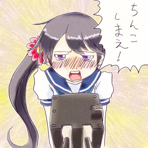 ちんこしまえ(曙)