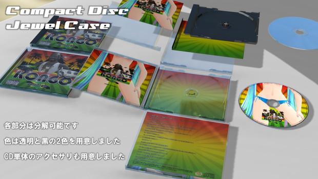 CDケースモデル