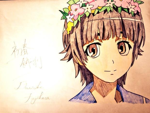初春飾利【描いてみた】