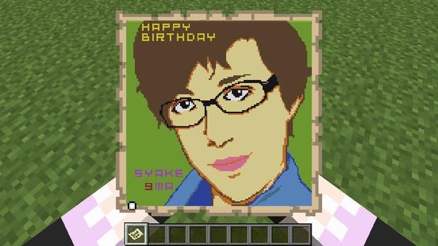 【Minecraft】しゃけくま誕生日おめでとう!!