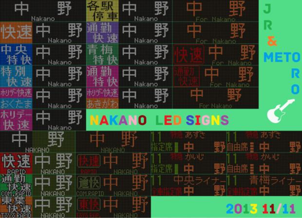 LED Station Series Nakano 11/11