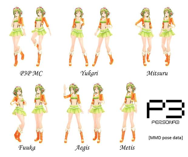 P3 female poses DL
