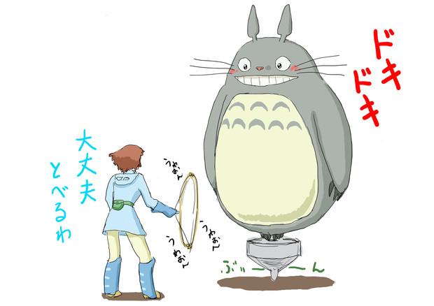 森へ帰ろうとなりのトトロ えぼし Eboshi さんのイラスト