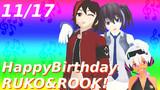 HAPPY BIRTHDAY RUKO&ROOK