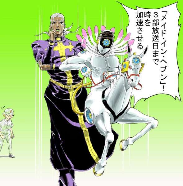 アニメジョジョ3部が待ちきれない