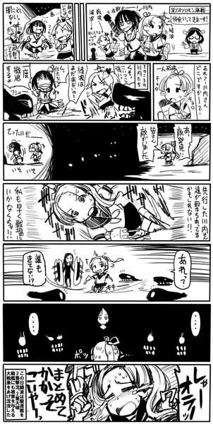 【艦これ】鬼神綾波【史実】