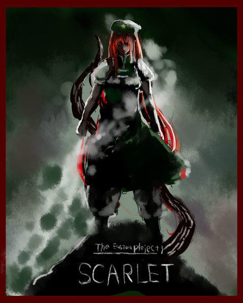 The Eastern Ploject SCARLET