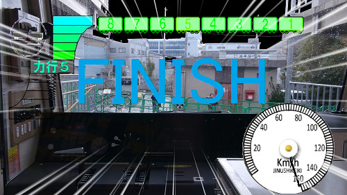 電車でD 大阪市営地下鉄ステージ-Osaka municipal subwaystage-
