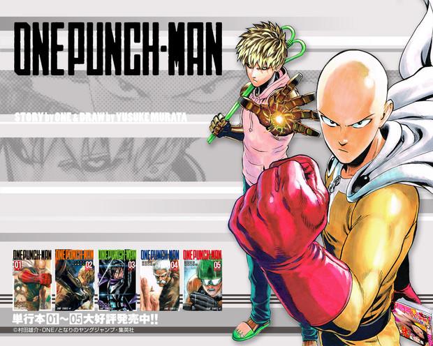 「ワンパンマン」コミックス第5巻発売記念壁紙(1280×1024)