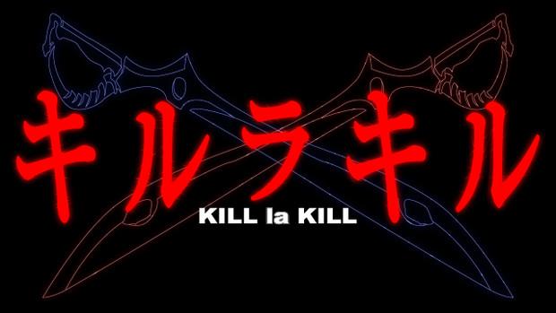 「キルラキル」平成風タイトルロゴ