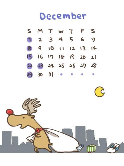 12月カレンダー こゆるぎ さんのイラスト ニコニコ静画 イラスト