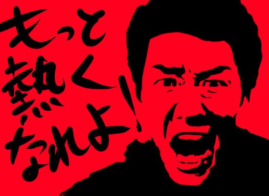 話題のホットスポット いぶな さんのイラスト ニコニコ静画 イラスト