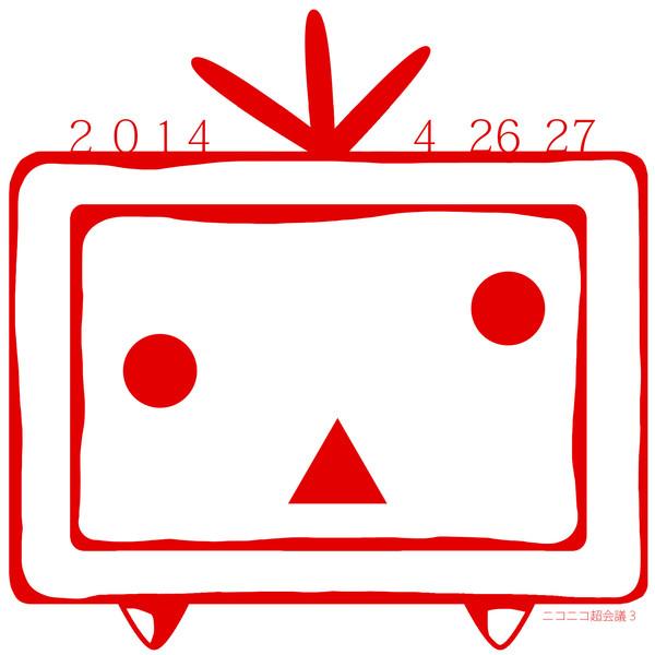ニコニコ超会議3ロゴデザイン3