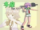 【MMD艦これ】 軽巡 多摩 Ver.1.1 モデル配布