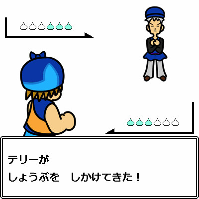 【GIF】ポケットDQモンスターズ