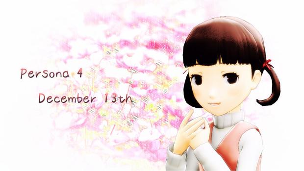 【MMDペルソナ】12月13日【P4】