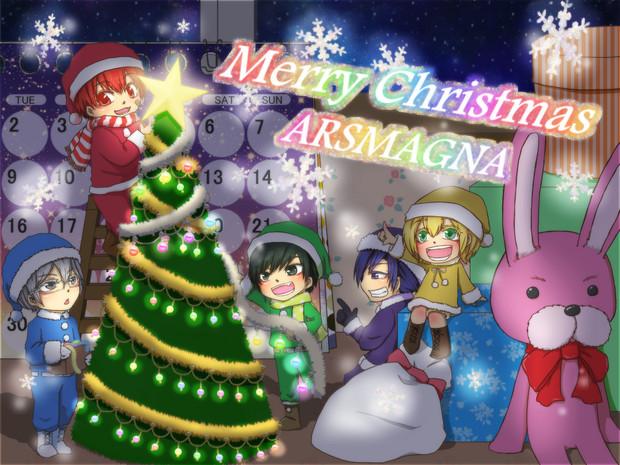 クリスマス★アルス