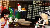 【ゆっくり実況おまけ】Merry Xmas【MMD静画】