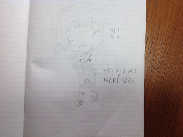 横浜Fマリノス 天皇杯 (改正版)