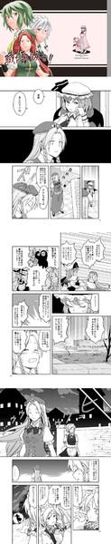 c85新刊サンプル