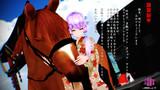 【MMD年賀状選手権】新年のご挨拶