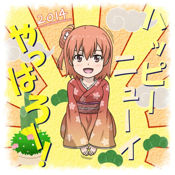 https://lohas.nicoseiga.jp/thumb/3686038i?