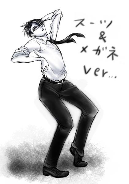 兵長でダンス3