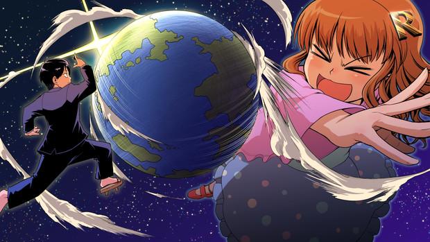 地球が回る音を