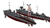 哨戒艇第一号