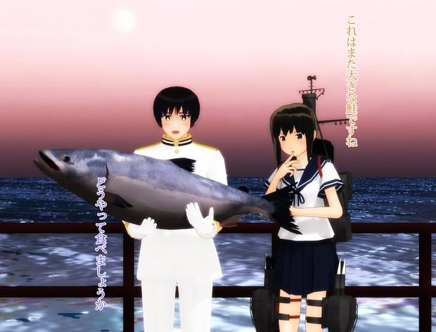 鮭一匹頂きました【MMDアクセサリ配布】