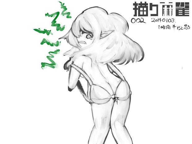 【描く麻雀 #2】パルスィ