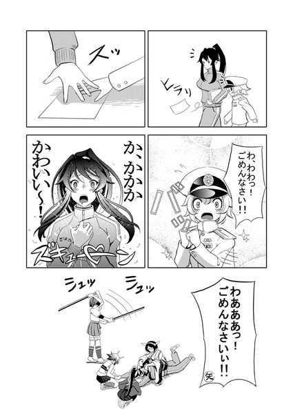 矢矧改は桜ホロ背景(ズキューン