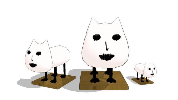 【MMD鬼徹】首振り猫好好ちゃん【モデル配布】