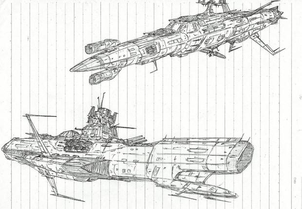 地球防衛軍大型戦艦