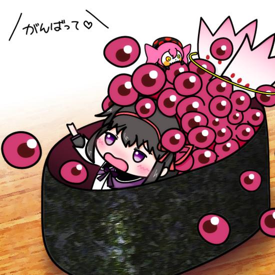 軍艦少女イクラ☆ほむら 参