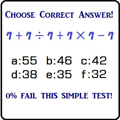 「92%が間違える計算問題」を改題してみた