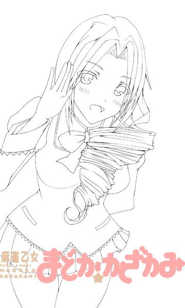 【ぬり絵】麻雀乙女まどか☆マギカ※ロゴ有