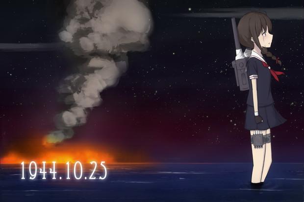 昭和19年10月25日