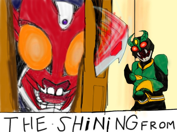 THE SHINING FORM