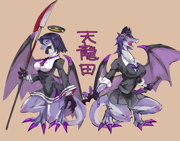天龍田ドラゴン