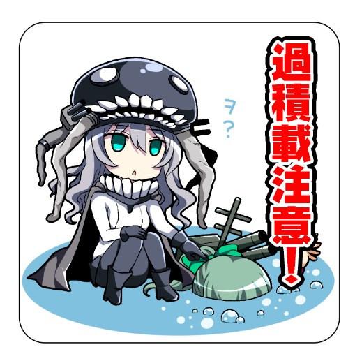 【新作ステッカー】夕張&ヲ級の「過積載注意!」