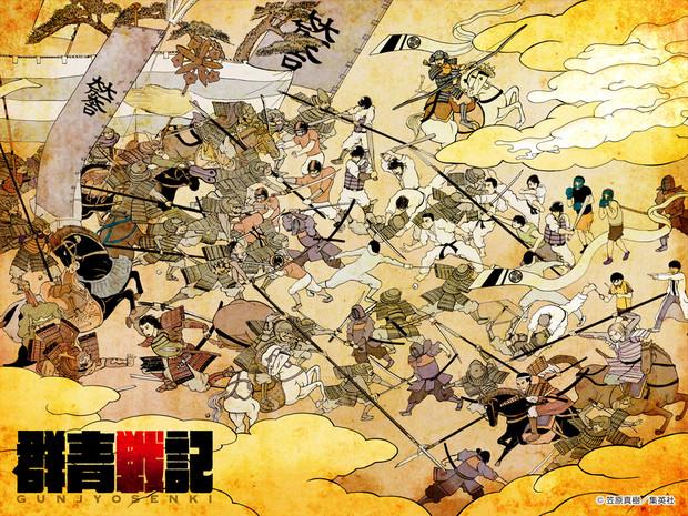 「群青戦記グンジョーセンキ」2巻発売記念壁紙・その壱(1024×768)
