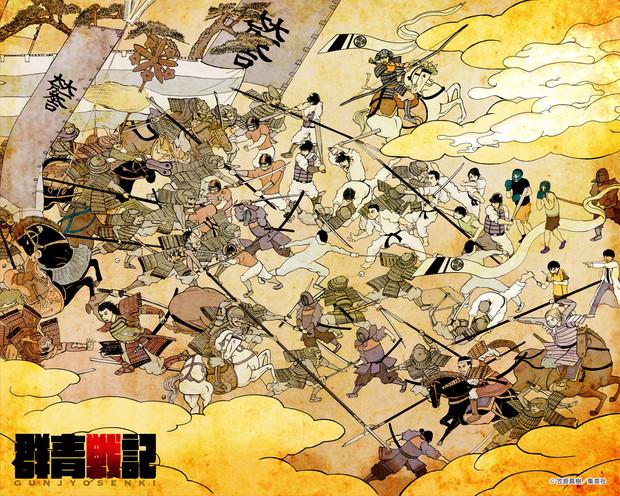「群青戦記グンジョーセンキ」2巻発売記念壁紙・その壱(1280×1024)