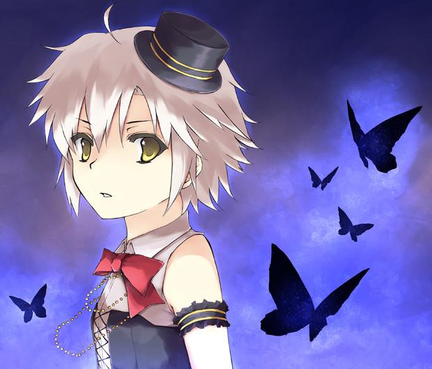 grim butterfly