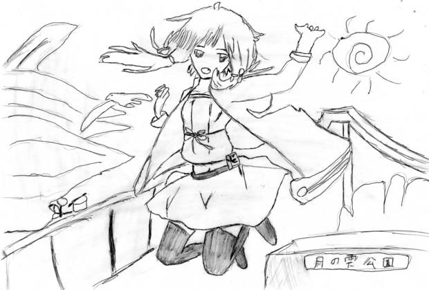フライ 動きある絵を描いてみた ご覧の有様だよ ゆゆ さんのイラスト