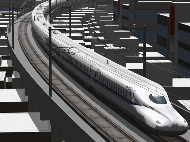 Super Express  Series N700Advance