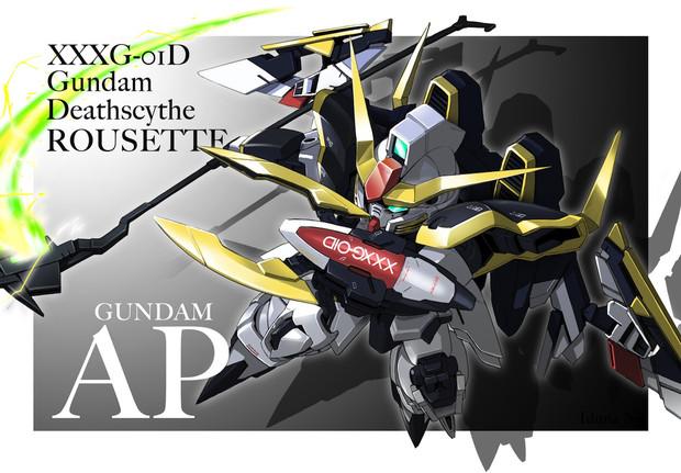 【ガンダムAP】デスサイズ/ルーセット