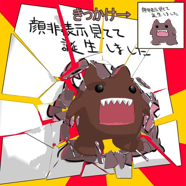 かげろーちゃん216モデル公開