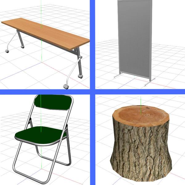 テーブル、パーティション、パイプ椅子、切り株【配布終了】